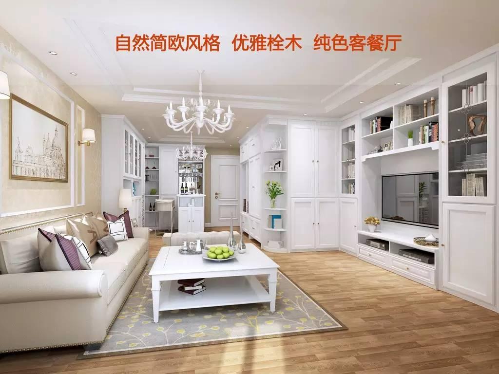 【家装】客厅=沙发+茶几+电视柜?out了,看看人家的客厅吧 客厅,组合,电视柜,会客,茶几 第5张图片
