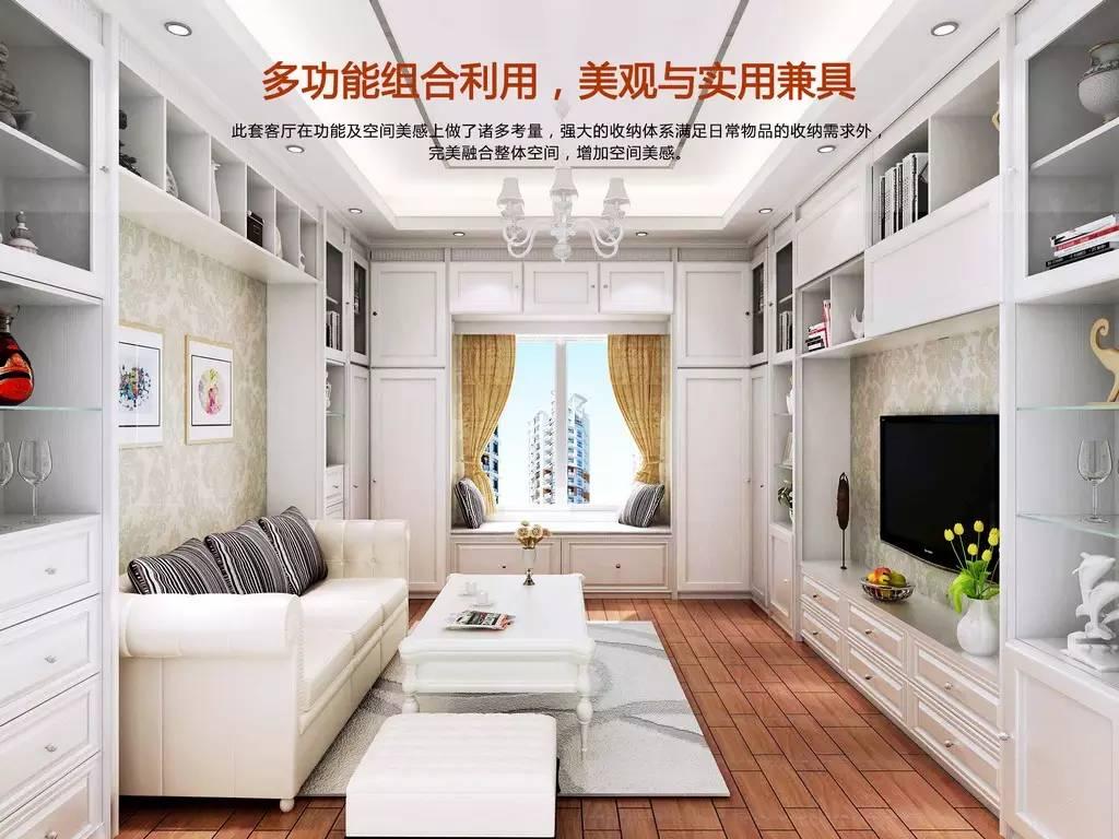 【家装】客厅=沙发+茶几+电视柜?out了,看看人家的客厅吧 客厅,组合,电视柜,会客,茶几 第6张图片