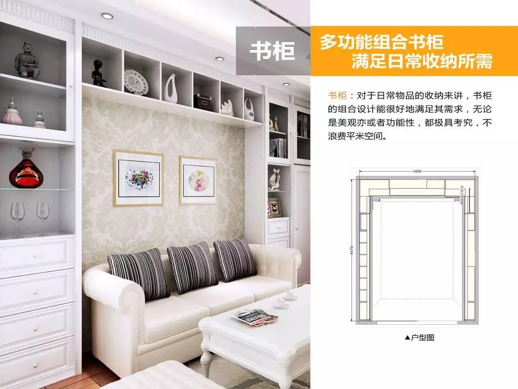 【家装】客厅=沙发+茶几+电视柜?out了,看看人家的客厅吧 客厅,组合,电视柜,会客,茶几 第8张图片
