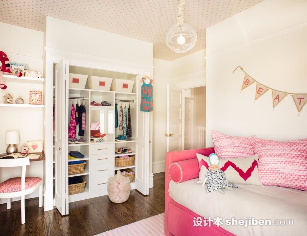 【家装】衣柜这么设计,好看又实用! 衣柜,这么,设计,好看,实用 第5张图片
