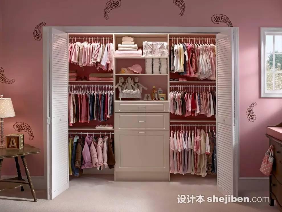 【家装】衣柜这么设计,好看又实用! 衣柜,这么,设计,好看,实用 第16张图片