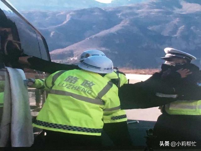 河南多部门联合演练应对冰雪季高速公路突发状况 交通运输,河南省公安厅,河南,部门,联合演练 第4张图片