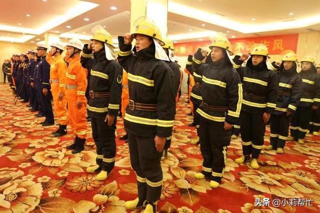 金水区隆重举行消防救援队伍授衔和换装仪式 金水区,隆重,举行,消防,消防救援 第1张图片
