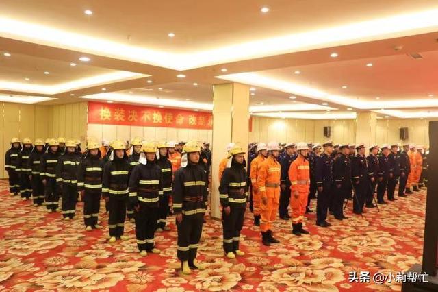 金水区隆重举行消防救援队伍授衔和换装仪式 金水区,隆重,举行,消防,消防救援 第3张图片
