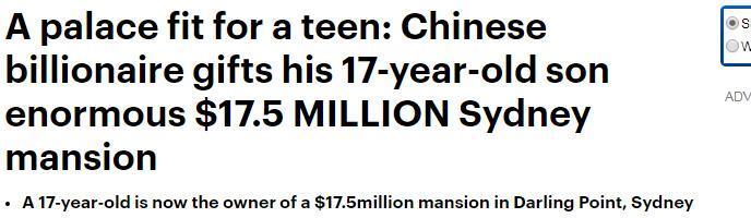 中国富翁豪掷1750万美元购买悉尼豪宅,作为圣诞礼物送给17岁儿子 ... 福布斯,王庆辉,王佳乐,中国,富翁 第1张图片