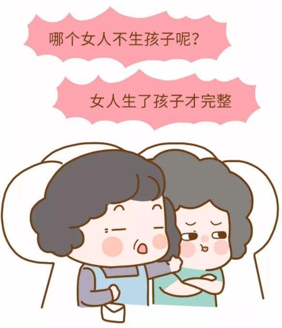 中国人为什么不愿生孩子?看看新西兰,或许这才是鼓励生育应有的方式! ... 中国,中国人,人为,为什么,什么 第6张图片