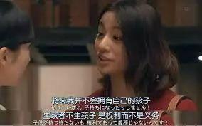 中国人为什么不愿生孩子?看看新西兰,或许这才是鼓励生育应有的方式! ... 中国,中国人,人为,为什么,什么 第7张图片
