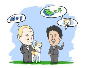 自作聪明!日本不知收敛激怒俄罗斯,安倍想见普京恐怕难了! ... 伊戈尔,俄方,日俄,自作聪明,日本 第1张图片
