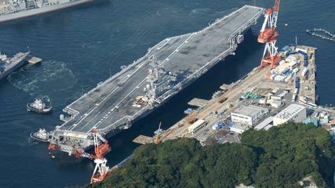 日本政府要高价买岛供美军训练 民众愤怒求解释 日本,日本政府,政府,高价,美军 第1张图片