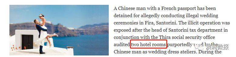 加拿大等多国开始针对这类中国人,逮到直接重罚监禁遣返!90%华人还在积极参与…… ... 在异国,旅游签证,气候宜人,加拿大,多国 第15张图片