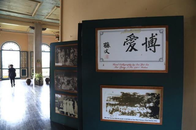 昔日印尼首富居然是广东人,娶欧洲美女为妻,后代已无华人长相 ... 闯关东,走西口,棉兰,昔日,印尼 第6张图片