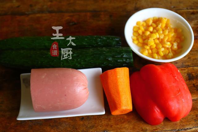 彩色午餐黄瓜拼盘的家常做法,马上过年了,学会年夜饭露一手 ... 彩色,午餐,黄瓜,拼盘,家常 第2张图片
