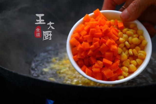 彩色午餐黄瓜拼盘的家常做法,马上过年了,学会年夜饭露一手 ... 彩色,午餐,黄瓜,拼盘,家常 第4张图片