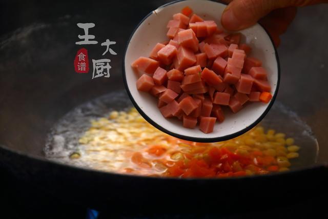 彩色午餐黄瓜拼盘的家常做法,马上过年了,学会年夜饭露一手 ... 彩色,午餐,黄瓜,拼盘,家常 第5张图片
