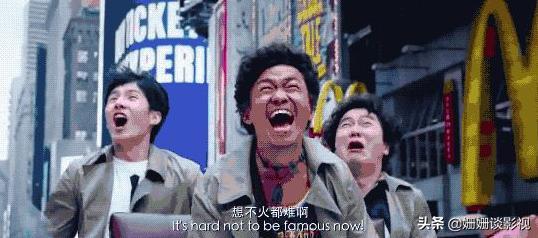 佟丽娅回归《唐人街探案3》,票房将超60亿?网友:票钱准备好! ... 唐人街,佟丽娅,王宝强,跌宕起伏,回归 第5张图片