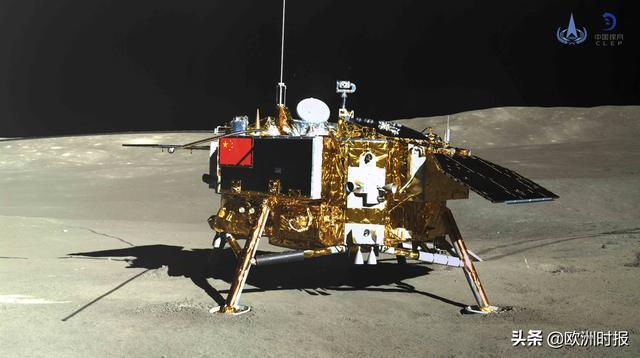 嫦娥四号任务圆满成功 未来中国将开展更多国际合作 嫦娥,嫦娥四号,任务,圆满,成功 第2张图片