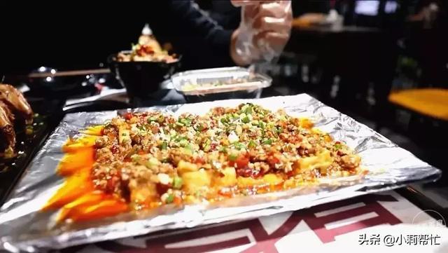 一口吃掉半个成都,传统美食也玩出了时髦感 热播剧一首歌,成都小吃,吃掉,成都,传统 第8张图片