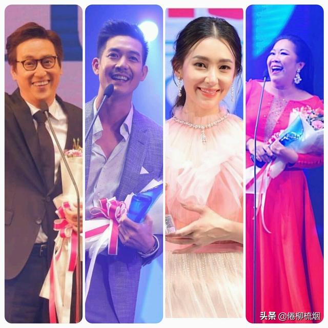 泰国KCL大奖揭晓,Weir、Bella再次同台领奖,Singto依然最受欢迎 ... 泰国,大奖,揭晓,再次,同台 第1张图片