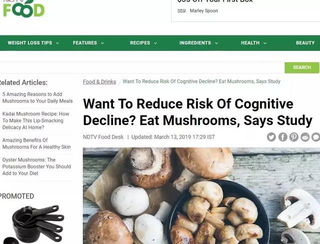 600位中国人亲身实验:每周吃蘑菇,或可缓解老年痴呆 我不认识你。,亲身,实验,每周 第10张图片