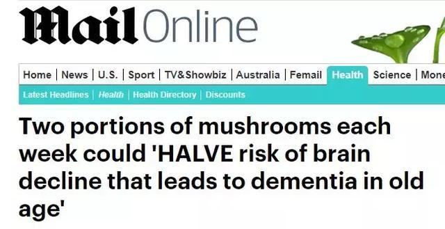 600位中国人亲身实验:每周吃蘑菇,或可缓解老年痴呆 我不认识你。,亲身,实验,每周 第13张图片