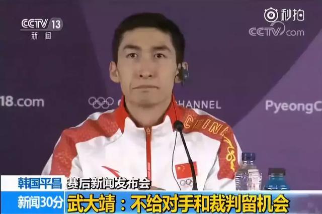 不要脸这件事,韩国速滑队世界第一 武大靖,犯规王,不要脸,这件事,韩国 第21张图片