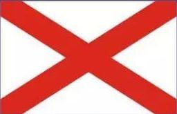 从英国国名说起的超棒英国简史 爱尔兰,英国简史,英国,国名,说起 第9张图片
