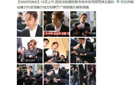 """郑俊英""""红""""遍韩国,到达人生""""巅峰"""",网友:监狱一路走好! ... 郑俊英,韩国,到达,达人,人生 第1张图片"""