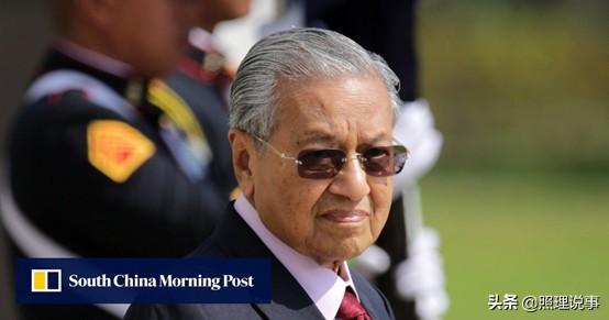 马来西亚九旬首相专访:比起美国,经济上我们选择跟中国站的更近 ... 马来西亚,西亚,九旬,首相,专访 第4张图片
