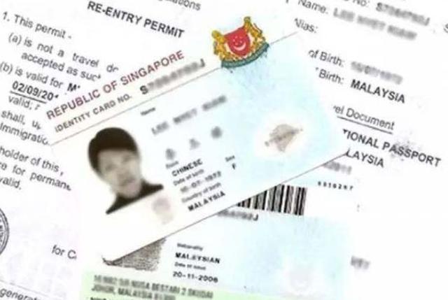 你想知道的移民新加坡最佳方案,以及家属准证的权利! 福布斯,张勇,《福布斯》,想知道,移民 第6张图片