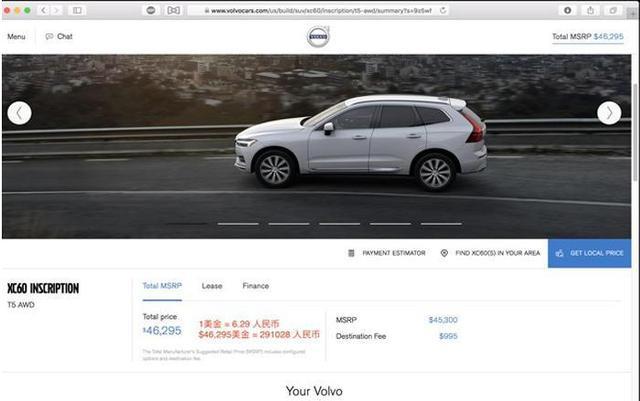 海外市场沃尔沃XC60保值,原来是售价便宜? 沃尔沃,折旧率,生命周期,海外市场,原来 第3张图片