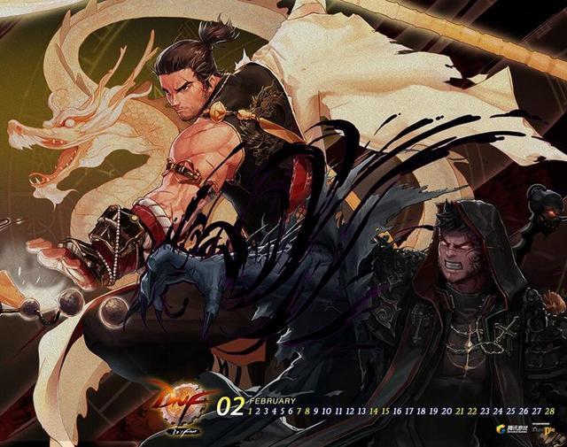DNF新版本必须舍弃的3个技能,幻影剑舞上榜,主C都不点 版本,必须,舍弃,技能,幻影 第3张图片