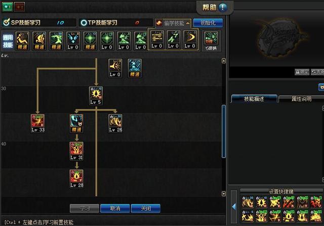 DNF新版本必须舍弃的3个技能,幻影剑舞上榜,主C都不点 版本,必须,舍弃,技能,幻影 第10张图片