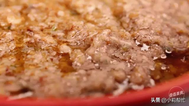 它没颜值没内涵,但它是一个好油饼啊 颜值,没内涵,内涵,一个,油饼 第13张图片