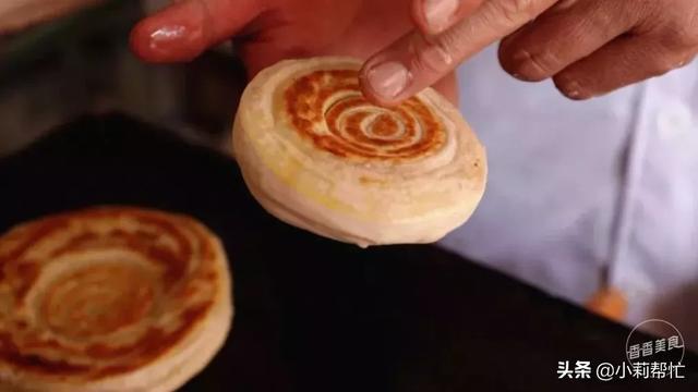 它没颜值没内涵,但它是一个好油饼啊 颜值,没内涵,内涵,一个,油饼 第17张图片
