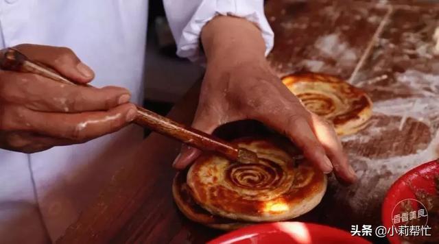 它没颜值没内涵,但它是一个好油饼啊 颜值,没内涵,内涵,一个,油饼 第21张图片