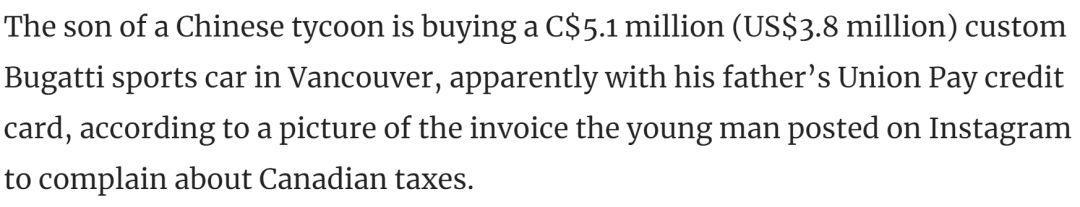 那个3亿全款买豪宅的中国土豪,最近在温哥华买了辆布加迪,交了$90万的税... ... 那个,豪宅,中国,国土,土豪 第6张图片