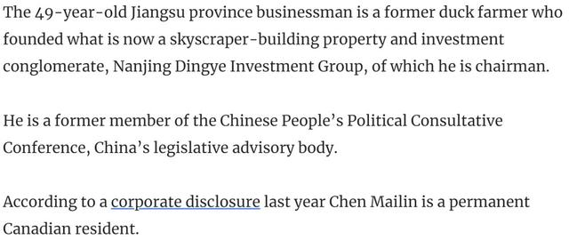 那个3亿全款买豪宅的中国土豪,最近在温哥华买了辆布加迪,交了$90万的税... ... 那个,豪宅,中国,国土,土豪 第19张图片