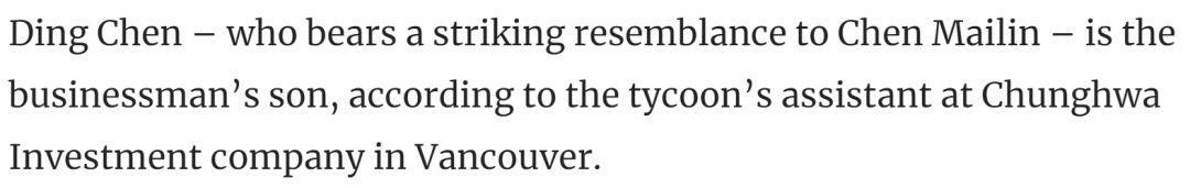 那个3亿全款买豪宅的中国土豪,最近在温哥华买了辆布加迪,交了$90万的税... ... 那个,豪宅,中国,国土,土豪 第27张图片