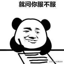 570亿人民币!中国人在澳洲,又双叕破纪录啦! 唐人街,人民币,中国,中国人,国人 第5张图片