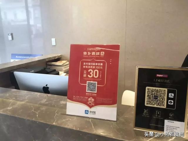 570亿人民币!中国人在澳洲,又双叕破纪录啦! 唐人街,人民币,中国,中国人,国人 第6张图片