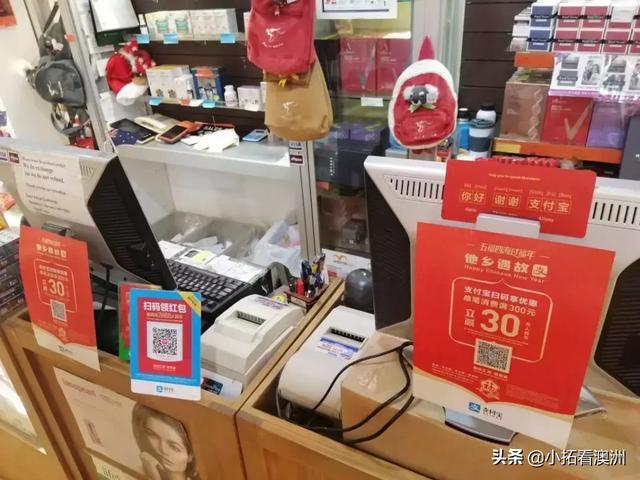 570亿人民币!中国人在澳洲,又双叕破纪录啦! 唐人街,人民币,中国,中国人,国人 第7张图片