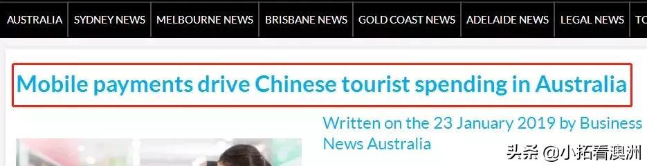 570亿人民币!中国人在澳洲,又双叕破纪录啦! 唐人街,人民币,中国,中国人,国人 第8张图片