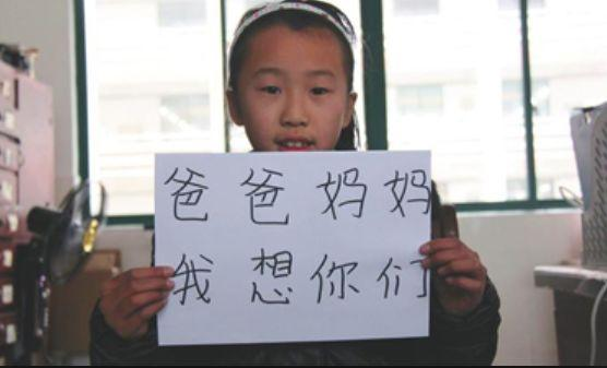 中国人的一生和澳洲人的一生对比 中国,中国人,国人,人的一生,一生 第5张图片