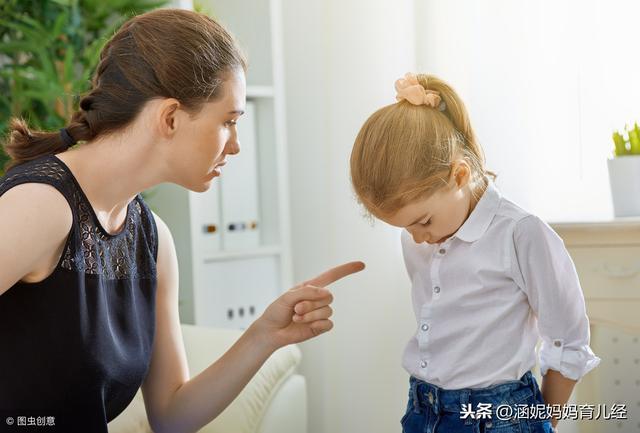 5种坏妈妈的表现,看看里面有你吗? 妈妈,妈的,表现,看看,里面 第2张图片