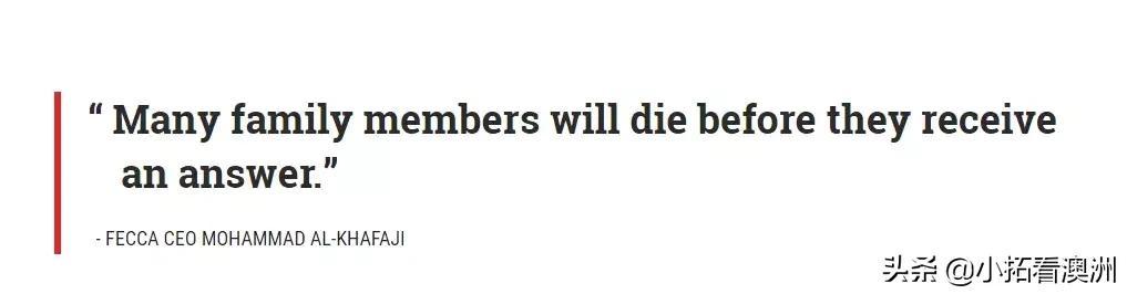 绝望!澳洲官方证实,想和家人在澳洲团聚,你得等56年! 联邦政府,绝望,澳洲,官方证实,家人 第7张图片