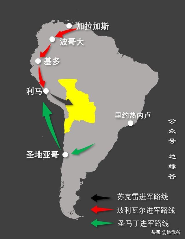 玻利维亚是怎么被巴西宰割的?地缘谷 玻利维亚,利维亚,怎么,巴西,宰割 第3张图片