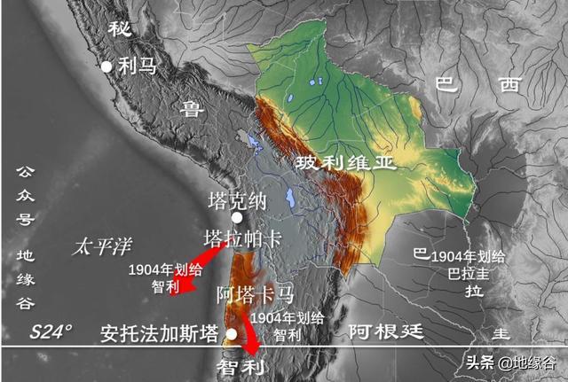 玻利维亚是怎么被巴西宰割的?地缘谷 玻利维亚,利维亚,怎么,巴西,宰割 第5张图片