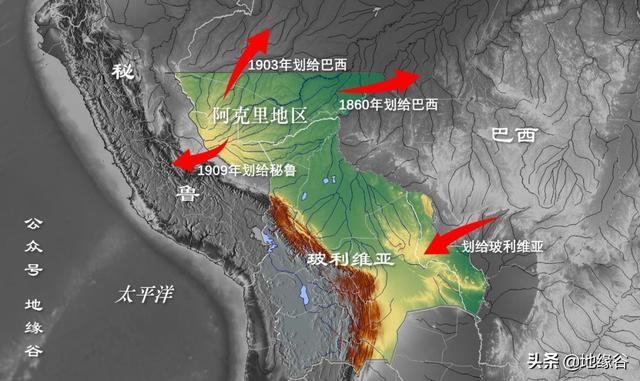 玻利维亚是怎么被巴西宰割的?地缘谷 玻利维亚,利维亚,怎么,巴西,宰割 第8张图片