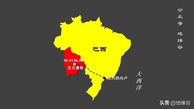 玻利维亚是怎么被巴西宰割的?地缘谷 玻利维亚,利维亚,怎么,巴西,宰割 第11张图片