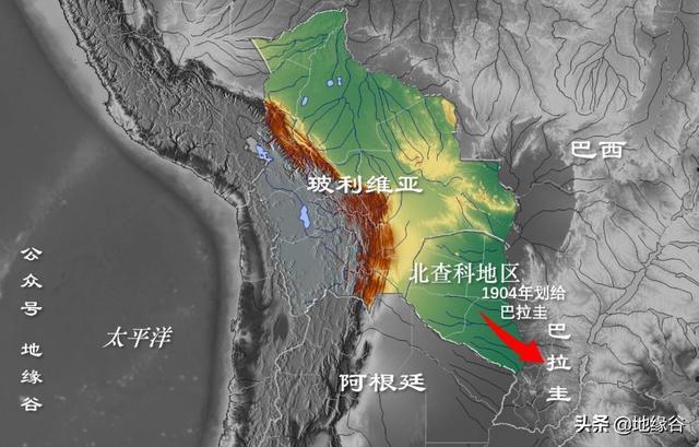 玻利维亚是怎么被巴西宰割的?地缘谷 玻利维亚,利维亚,怎么,巴西,宰割 第12张图片